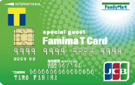 ftcard