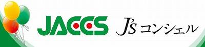 jcs-s