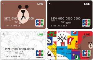 linepaycard-s