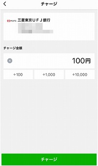 linepaycard10-s