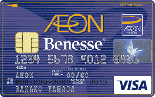 benesseaeoncard