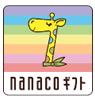 nanacogift